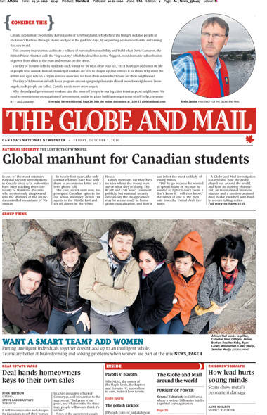 The new Globe and Mail